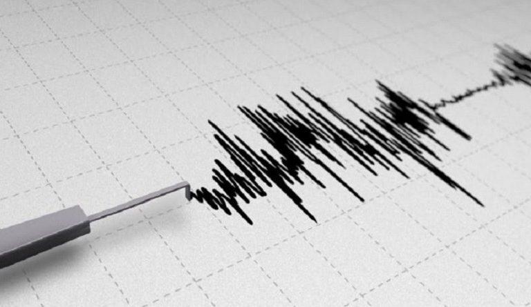 Petit terratrèmol registrat aquesta matinada a la Costa Brava